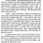 Samasya Aur Samadhan  by महोपाध्याय ललितप्रभ सागर - Mahopadhyay Lalitprabh Sagar