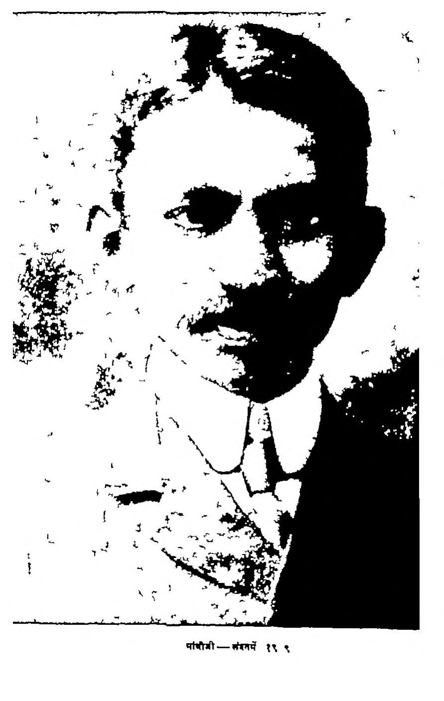 Book Image : सम्पूर्ण गांधी वाड्मय [खंड-९] - Sampurn Gandhi Vangmay[Khand-9]