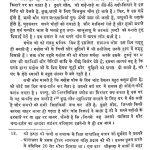 Sanskritik Gujrat by अज्ञात - Unknown