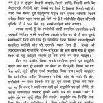 Sardar Vallabhbhai Ke Naam by मोहनदास करमचंद गांधी - Mohandas Karamchand Gandhi ( Mahatma Gandhi )