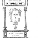 Shankaracharya Prakaran [Volume 16] by श्री शंकराचार्य - Shri Shankaracharya