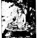 Shri Eknath Charitra  by लक्ष्मण नारायण गर्दे - Lakshman Narayan Garde