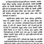Swarna-Path by रामचरण महेंद्र - Ramcharan Mahendra