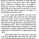 Vishva Ke Pramukha Savidhan by अज्ञात - Unknown