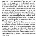 Yogeshwar Guru Gangeshwar by रतनवहन फौजदार - Ratanvahan Faujdar