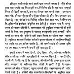 Bhoodan by भगवती प्रसाद बाजपेयी - Bhagwati Prasad Bajpeyi