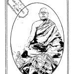 Samyaktvashalyodwar by अज्ञात - Unknown