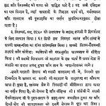 Shivanand Digvijay by स्वामी सत्यानन्द जी महाराज - Swami Satyanand Ji Maharaj