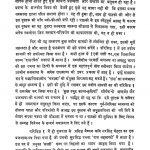 Soor Purva Brijbhasha aur Uska Sahitya by शिवप्रसाद सिंह - Shivprasad Singh