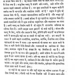 Bapu Aur Manvata by कमलापति - Kamalapati