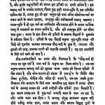 Bhagvan Gautam Buddha by चन्द्रिका प्रसाद जिज्ञासु - Chandrika Prasad Jigyasu