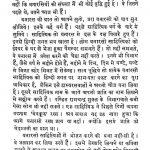 Kalam Kulhada by शिवभूर्ति शिव - Shivbhurti Shiv