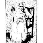 Nyaya Vinishchya Vivaran  by अज्ञात - Unknown