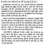 Sharat Sahitya [34-35] by शरतचंद्र - Sharatchandra