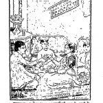 Veragya Satak by भर्तृहरि - Bhartrihari